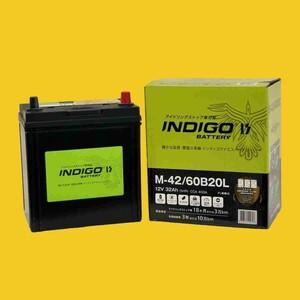 【インディゴバッテリー】M-42/60B20L ekスペース カスタム DBA-B11A 互換:M-42,38B20L アイドリングストップ車対応 新品 保証付 即納