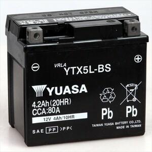 ◆新品◆YTX5L-BS◆台湾ユアサ(台湾YUASA) バイクバッテリー 【互換品番:FTX5L-BS,BG5L-BS,TX5L-BS,RBTX5L-BS-E,GTX5L-BS】