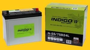 【インディゴバッテリー】N-55/75B24L スカイライン ('98~) CBA-CPV35 互換:46B24L,N-55 アイドリングストップ車対応 新品 保証付 即納