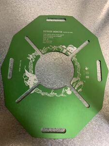 ODMteaboy バーナープレート ST-310用 メタリックグリーン