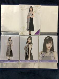 乃木坂46 山下美月 生写真 8thBDライブ衣装1 コンプ+ポストカード