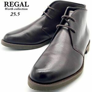 REGAL リーガル チャッカブーツ ダークブラウン こげ茶 25.5 メンズ プレーントゥ ワースコレクション 革靴 ビジネスシューズ ドレス 即決