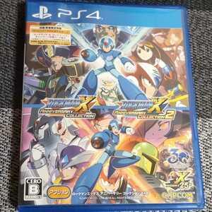 PS4 ロックマンX アニバーサリー コレクション1+2