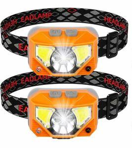 LEDヘッドライト ヘッドランプ 充電式 小型軽量 ヘッドライトLED USB充電 2個セット