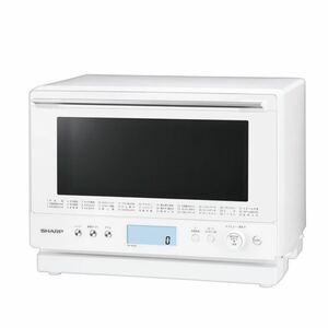 SHARP シャープ 過熱水蒸気オーブンレンジ RE-WF262-W 新品未開封