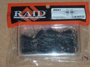 ◆ レイドジャパン RAID JAPAN ツーウェイ 2WAY ◆ #049 スモーキーパール ◆