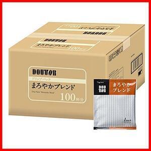 新品100PX1箱 ドトールコーヒー ドリップパック まろやかブレンド100PDETC