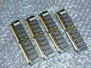 16MB 60ns EDO SIMM 4 sheets set (64MB)