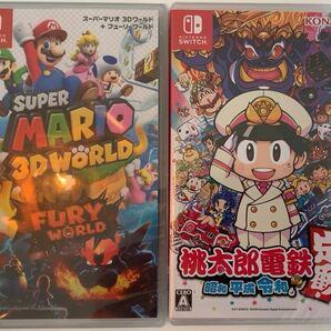 新品S 桃太郎電鉄 スーパーマリオ3Dワールド + フューリーワールド 2本セット 桃鉄 switch スイッチ