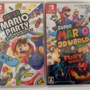 新品 スーパーマリオパーティー、スーパーマリオ3Dワールド + フューリーワールド 2本セット スイッチ Switch