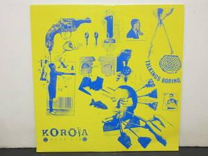★Korova Milk Bar / Talkings Boring★UK盤 アノラック・ギター・ポップ Indie Rock