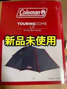 コールマン Coleman ツーリングドームLX
