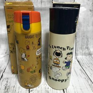 ★新品★2本★SNOOPY★スヌーピー 2WAY中栓ステンレスボトル ロック付ワンプッシュステンレスマグボトル