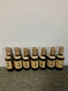 ウイスキー 山崎12年 50ml × 7本 未開封 新品 サントリー Suntory YAMAZAKI ミニボトル