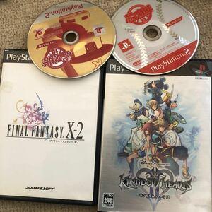 キングダムハーツ ファイナルファンタジー10-2 パワプロなど PS2 ジャンク4本セット