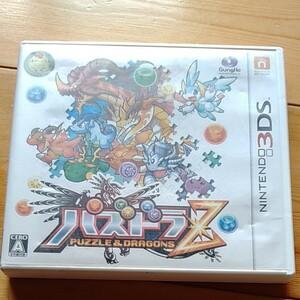 パズドラZ  3DS ニンテンドー 3DSソフト