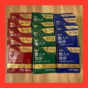 ドリップコーヒー UCC 職人の珈琲ドリップ 3種 15袋