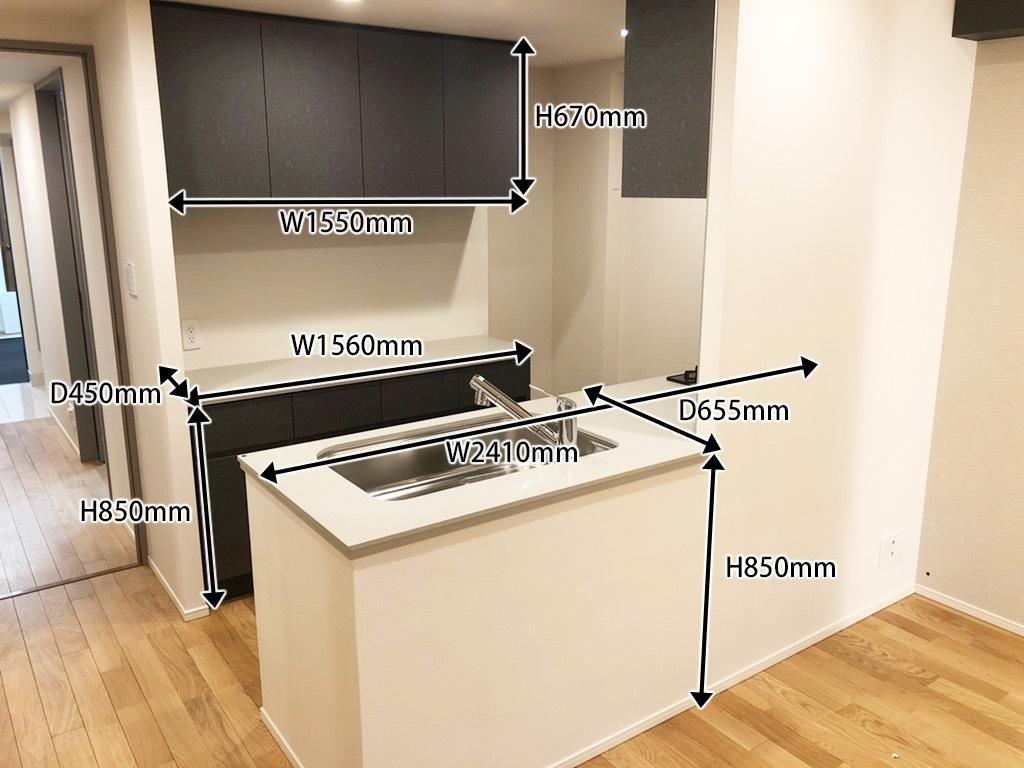 N8733【展示未使用品】2020年製 LIXIL/リクシル 高級システムキッチン/食洗機/ビコンロ/レンジフード/カップボード/食器棚/W2410mm/200万