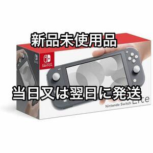 Nintendo Switch LITE Switchライト SwitchLITE 色:グレー