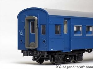■KATO 1-552 (HO) スハフ42 ブルー 改装形