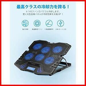 新品大特価!! 6つ冷却ファ 冷却パッド ノートパソコン冷却ファン 【令和2年進化型角度調節・強冷タイプ冷却台】Q8Q0