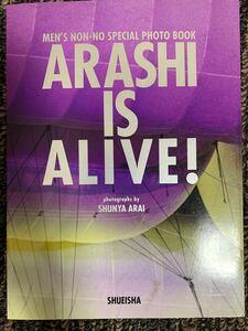 Arashi is alive! : Men's non-no special…