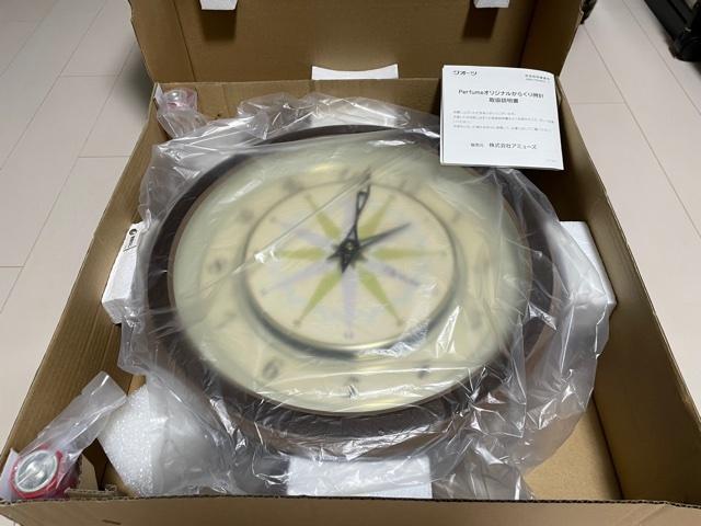★希少!新品未使用★Perfume パフューム オリジナル からくり時計 台座セット!掛け時計