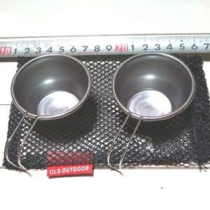 【2個】ミニシェラカップ(ノーブランド)ステンレス製(スノーピークのミニシェラカップとのペアも可能)