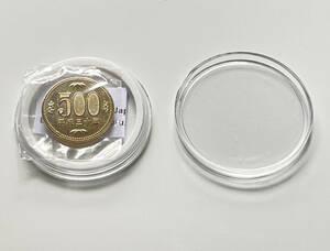 シェルコイン500円