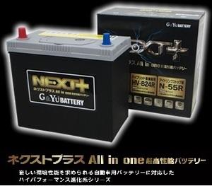 N BOX+ JF1 JF2 battery idling Stop ISS M42R G&Yu