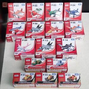 未使用 トミカ ディズニー プレーンズ/2 ダスティ/サクラ/エル チュパカブラ/リップスリンガー/スキッパー等 計16台セット PLANES CARS【20