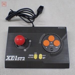 X68000/MSX等 ジョイスティック XE-1ST2 電波新聞社 マイコンソフト 動作未確認 1円~【10