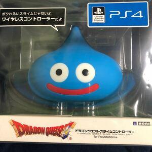 ドラゴンクエストスライムコントローラー for PlayStation4 PS4-088
