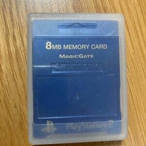 プレステ2用 メモリカード2枚