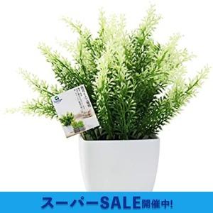 グリーン2 TOSSOW 人工観葉植物 造花 フェイクグリーン フェイク観葉植物 四方鉢 インテリア プレゼント 浅緑葉
