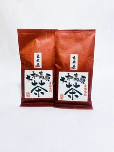 中尾農園 大和茶 玄米茶 100g 2本 奈良県産