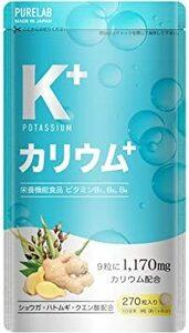 PURELAB カリウムサプリメント カリウム1170㎎ 【栄養機能食品ビタミンB? B? B?】ポリフェノール クエン酸 ハト