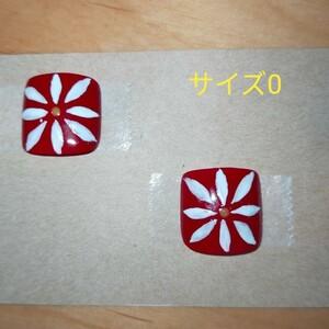 ネイルチップ ジェルネイル フット ペディ 赤 レッド レトロ 花 サイズ0