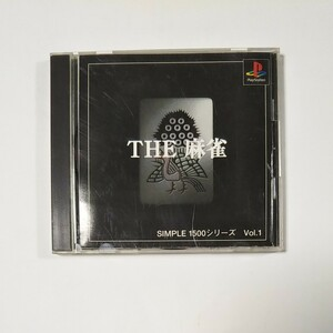 PSソフト THE 麻雀