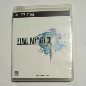 ファイナルファンタジー13 PS3 FINAL FANTASYPS2