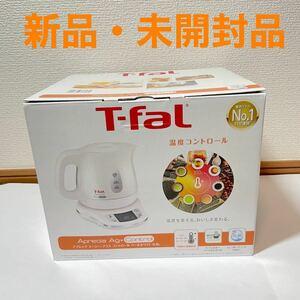 【新品・未開封】 T-fal 電気ケトル 0.8L パールホワイト KO6201JP
