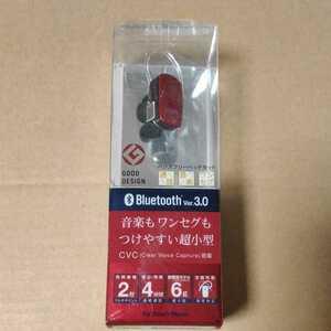 ◎ELECOM 小型 Bluetooth ワイヤレス ヘッドセット マイク 通話 音楽対応 ブルートゥース 片耳 レッド LBT-MPHS400MRD