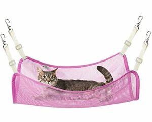猫 ハンモック 調節可能 ペット用 メッシュ 通気性 強度アップ 丸洗い 日向ぼっこ 遊び場 キャット寝床 小動物用