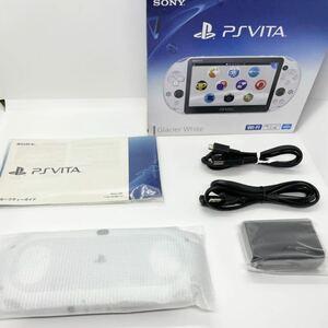【新品同様】PS Vita PCH-2000 Wi-Fiモデル グレイシャーホワイト