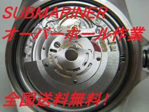 產品詳細資料,日本Yahoo代標|日本代購|日本批發-ibuy99|時計修理技能検定1級技能士が(ROLEX SUBMARINER )のオーバーホール作業いたします!…