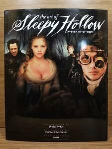 The Art of Sleepy Hollow アート・オブ.スリーピー・ホロウ ティム・バートン(著者),石川順子(訳者),アンドリュー・ケヴィンウォーカー