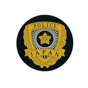 警察食器類ドリンクホルダー ラバー コースターPOLICEエンブレムA082
