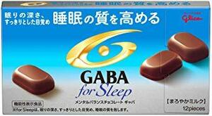 江崎グリコ フォースリープ(まろやかミルクチョコレート) 食品) GABA ギャバ 50g×10個[機能性表示食品]