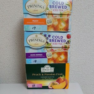 紅茶 トワイニング コールドブリュー アイスティー ピーチ ミックスベリー & アーマッドティー ピーチパッションフルーツ
