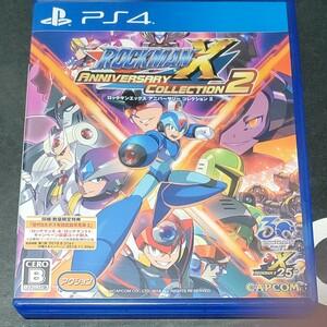 ロックマンXアニバーサリーコレクション2 PS4